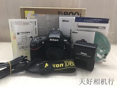 《天津天好》相机行 99新带包装 尼康 D800E 机身