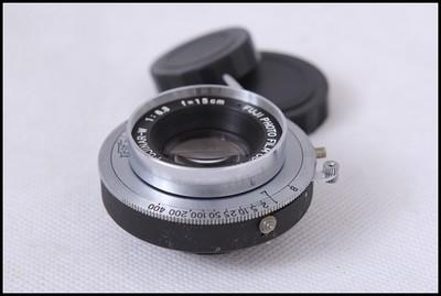 富士 富士龙 FUJINON 150/6.3 4X5大画幅镜头 老版