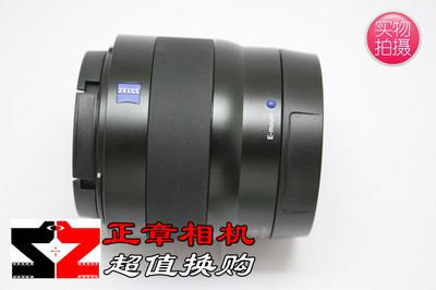 卡尔·蔡司 Touit 32mm f/1.8(E卡口)自动对焦 广角定焦镜头