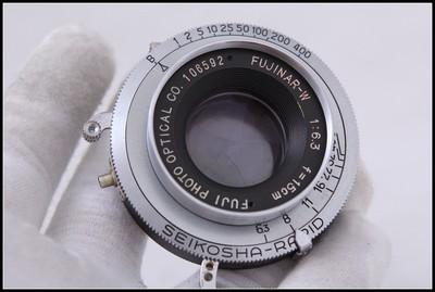富士 富士龙 150/6.3 老版 4X5大画幅镜头