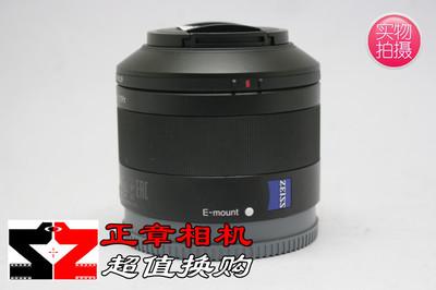 索尼 Sonnar T* FE 35mm F2.8 ZA 35/2.8 全幅微单E口镜头