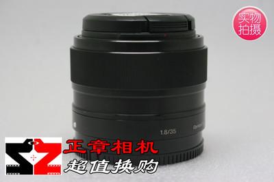 Sony/索尼 E35mm F1.8 OSS SEL35F18 e35f18 E35/1.8微单镜头