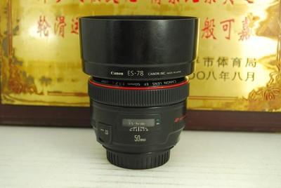 90新 佳能 50mm F1.2L 单反镜头 专业红圈 超大光圈定焦人像标头