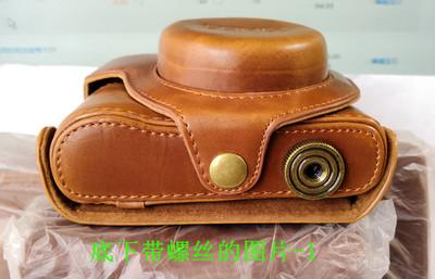 松下LX-7;LX5; LX 3等相机用的皮套,崭新未用含背带