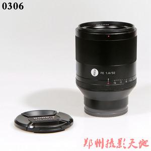 索尼 Planar T* FE 50mm F1.4 ZA E卡口镜头 0306