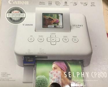 佳能SELPHY炫飞CP800 热升华/证件照片打印机