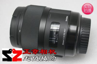 适马 35mm f/1.4 DG HSM(A)35/1.4 佳能口 大光圈定焦镜头