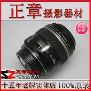 Canon/ 佳能 EFS 60mm f/2.8 Macro USM 佳能微距镜头正品佳能