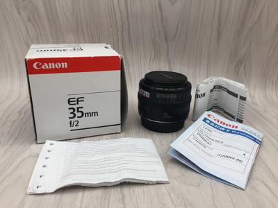 97新港行带包装 佳能 EF 35mm f/2单反镜头 35/2镜头 2516