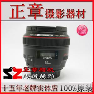佳能 EF 50mm f/1.2L USM 人像王 50 F1.2 L 二手单反定焦镜头