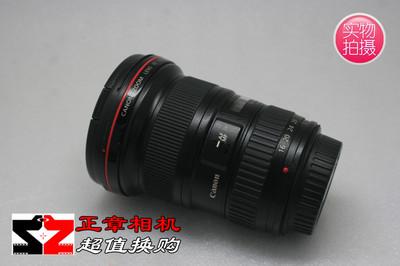 佳能 EF 16-35mm f2.8L II二代镜头 16-35/2.8 16-35II