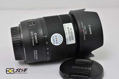 97新 佳能 EF-S 18-135 IS STM nano USM(BH06210001)