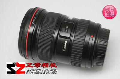 佳能 EF 16-35mm f/2.8L 一代镜头 16-35/2.8