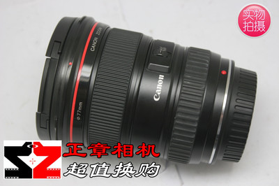 佳能 EF 17-35mm f/2.8L USM