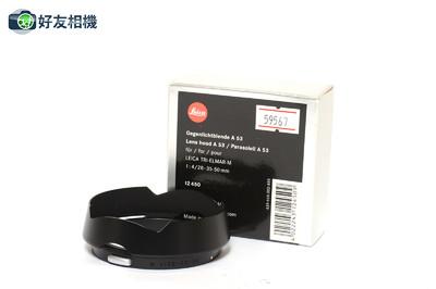 徕卡 12450 遮光罩 28-35-50mm E49 第二代镜头用 *超美品连盒*