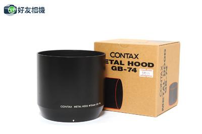 康泰时/Contax GB-74遮光罩 645 210mm F/4镜头用 *美品连盒*