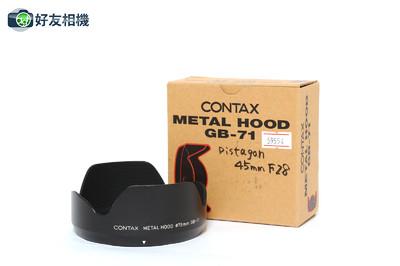 康泰时/Contax GB-71遮光罩 645 45mm F/2.8镜头用 *美品连盒*