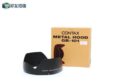 康泰时/Contax GB-101遮光罩 645 35mm F/3.5镜头用 *超美品连盒*