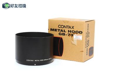 康泰时/Contax GB-73遮光罩 645 120/4或140/2.8镜头用 *美品*
