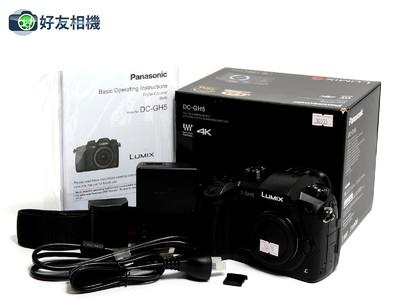 松下/Panasonic Lumix 松下GH5 高清摄像4K数码相机 *超美品连盒*