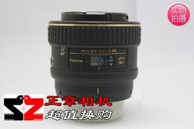 图丽 AF 35mm f/2.8 AT-XPRO DX 尼康口 35/2.8 微距镜头
