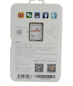 易享派 EZ share 商务8G  Wi-Fi SD卡 Class10(8GB)