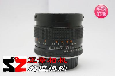 95新 Contax/康泰时 35mm f/2.8 蔡司镜头 已改尼康口 35/2.8