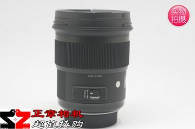 98新 适马 50mm f/1.4 DG HSM ART 50/1.4 尼康口