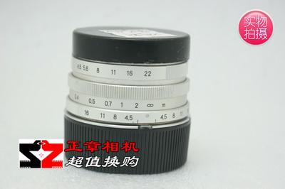 福伦达 15mm f/4.5 L39口 带转M口接环 15/4.5 广角手动镜头