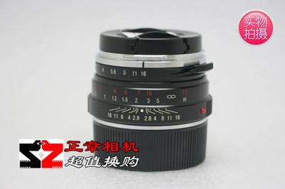 95新 福伦达 Nokton 40mm f/1.4 (SC)40/1.4 定焦大光圈