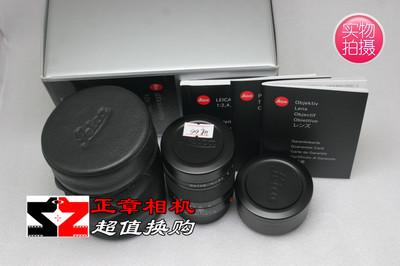 99新 Leica/徕卡 M 75mm f/2.4 75/2.4 E46镜头 6bit