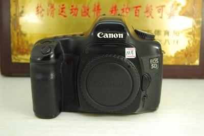 佳能 5D 全画幅 数码单反相机 千万像素 高端专业机型 性价比高