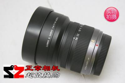 松下 LUMIX G 7-14mm F4 PRO 镜头 7-14 EM1 EM5微单相机广角镜头