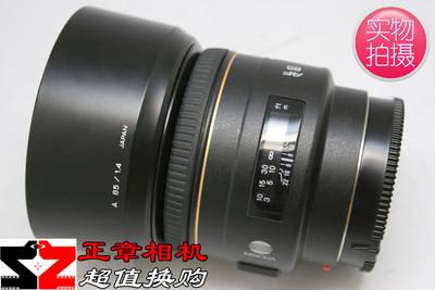 【正章相机】美能达 AF 85mm F1.4 G 镜头 85/1.4 G