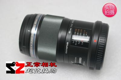 奥林巴斯  ED 60mm f/2.8 Macro微距镜头 1:1近摄60/2.8