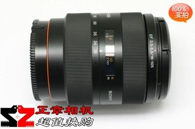 95新 索尼 DT16-105mm F3.5-5.6索尼A口 16-105