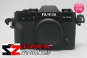 95新 Fujifilm/富士 X-T10 单机 微单复古相机 黑色