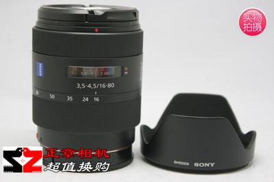 98新 Sony/索尼 T* DT 16-80mm f/3.5-4.5 ZA 16-80