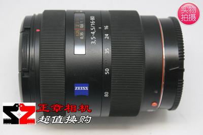 95新 索尼 T* DT 16-80mm f/3.5-4.5 ZA 16-80二手单反A口镜头