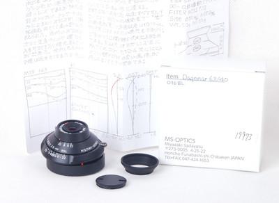 宫崎光学H-Dagonar 40/6.3 MC BL History系列 #JP
