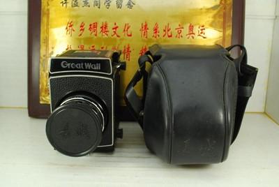 长城 GreatWall 120胶卷机械单反相机 胶片机 带90mm F3.5 镜头