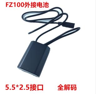 索尼A7RM3 A7M3 A7R3 A9 R3 M3相机外接外挂假电池NP-FZ100电池盒