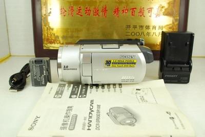 索尼 DCR-SR100E 30G硬盘摄像机 DV数码录像机 蔡司镜头