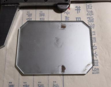 一块40mmx54mm厚2.4mm显微镜里面拆下来的反光镜(水银朝上)
