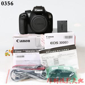 佳能 EOS 3000D 单反相机 0356
