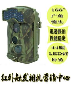 广角红外照相机