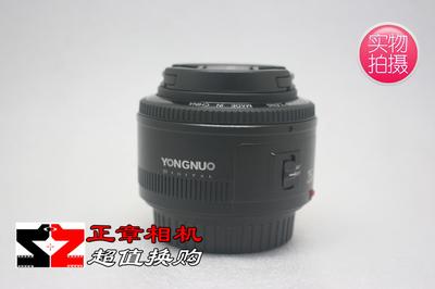 YONGNUO/永诺 EF 35mm F2 大光圈自动对焦镜头 35/2