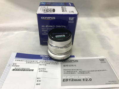 OLYMPUS/奥林巴斯 M.ZD 12mm f2.0 微单镜头