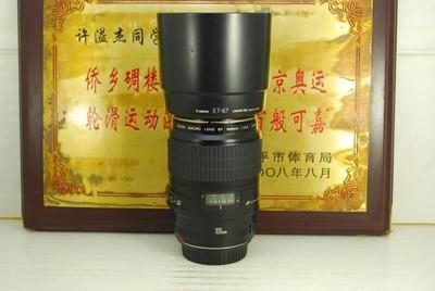 98新 佳能 100mm F2.8 USM 百微二代 单反镜头 专业微距 定焦人像