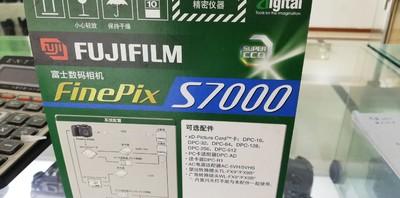 出一台全新的富士 S7000